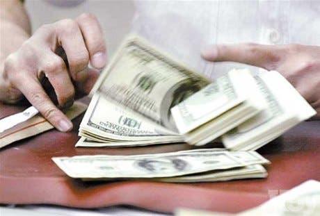 http://hoy.com.do/image/article/194/460x390/0/1FBB1C99-5A8D-44D9-B3AD-A39FFFFE6E70.jpeg