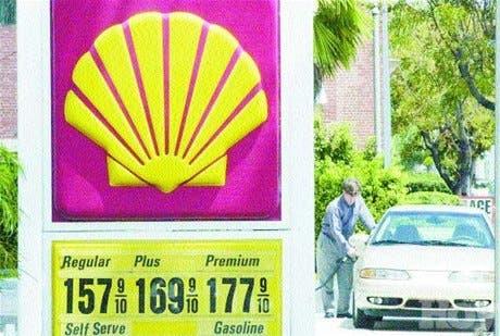 Jefes del petróleo descartan temores por refinación