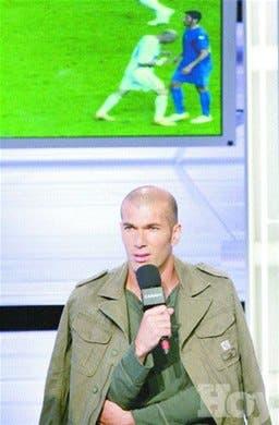 Zidane se disculpa recibió insulto de Materazzi