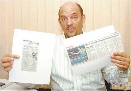 http://hoy.com.do/image/article/138/460x390/0/F4C61269-26B1-4A87-A638-C5068B2E76A5.jpeg