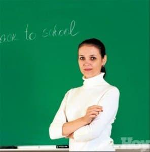 http://hoy.com.do/image/article/335/460x390/0/9FF3A112-715D-467A-AC0A-29B3A18822DE.jpeg