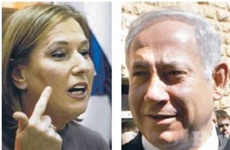 Presidente de Israel comienza consulta para formarGobierno