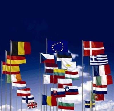 Anulan cumbre de la zona euro prevista el viernes al final de la reunión UE