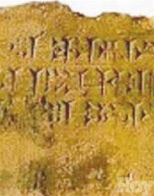 CORTOS CULTURALES<BR>Hallanevidencias de idiomade2,800 años