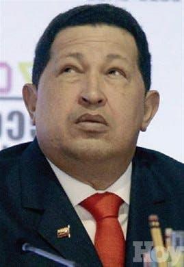 Hugo Chávez designa seis nuevos ministros
