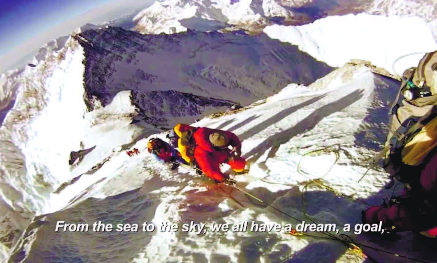 """""""La montaña"""" un filme íntimo y motivacional"""