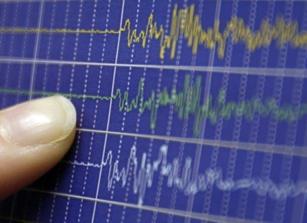 Sismo 4.0 Richter remeció capital nicaragüense sin víctimas ni daños