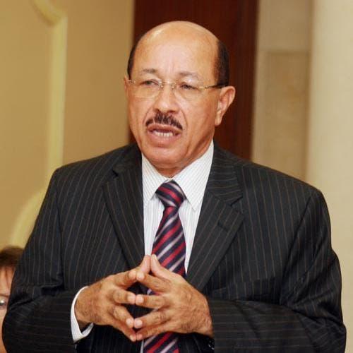 El Partido de la Liberación Dominicana es garantía de la democracia