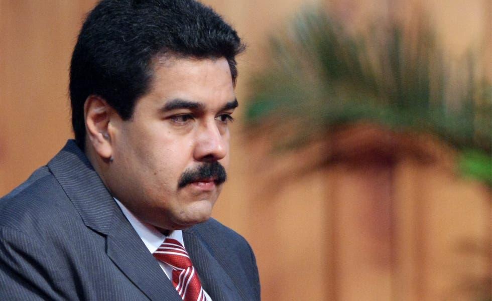 """Maduro llama """"Herodes moderno"""" a Netanyahu"""