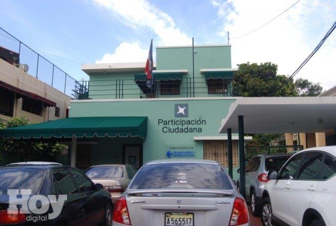 Fachada de Participación Ciudadana (PC). El pais/ Hoy Aracelis Mena. 13/08/2013