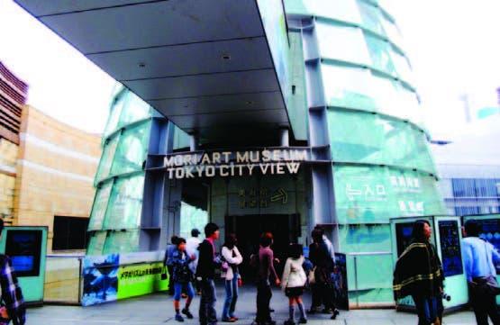 Entrada del Museo de Arte Mori en Tokio