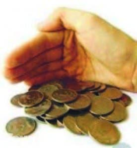 monedas dominocanas