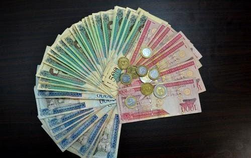 Dinero Dominicano 2015