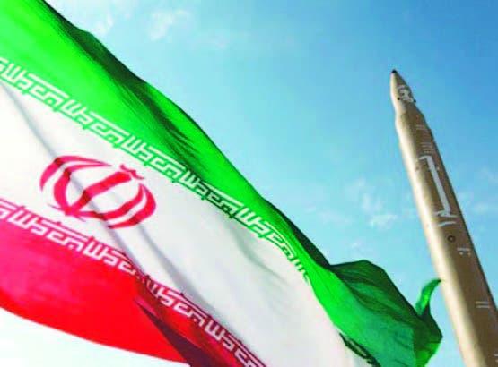 Un acuerdo podría acabar los conflictos sobre el programa nuclear