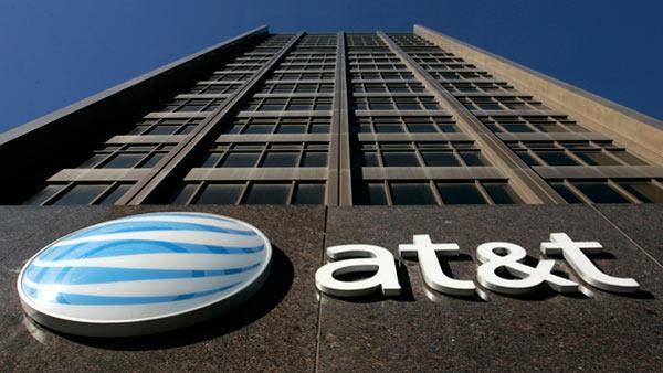 att-headquarters