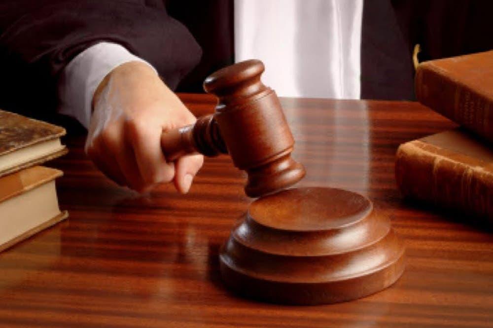 Resultado de imagen para -Los jueces del Cuarto Tribunal Colegiado del Distrito Nacional
