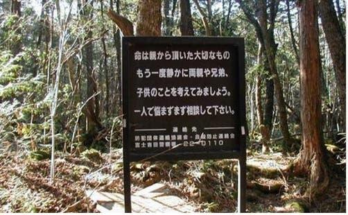 El anuncio que ha evitado decenas de suicidios en Japón