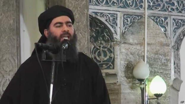 El grupo secreto que investiga los crímenes de Estado Islámico