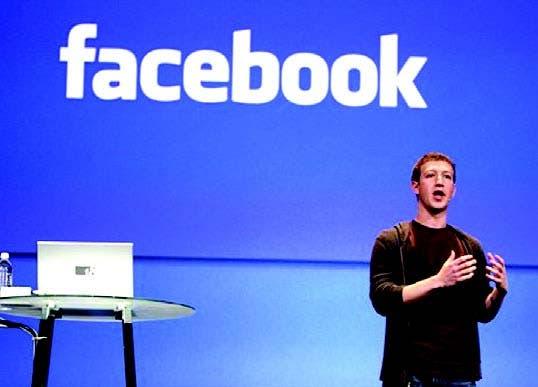 Facebook reconoce haber calculado mal sus estadísticas de consumo de vídeo.