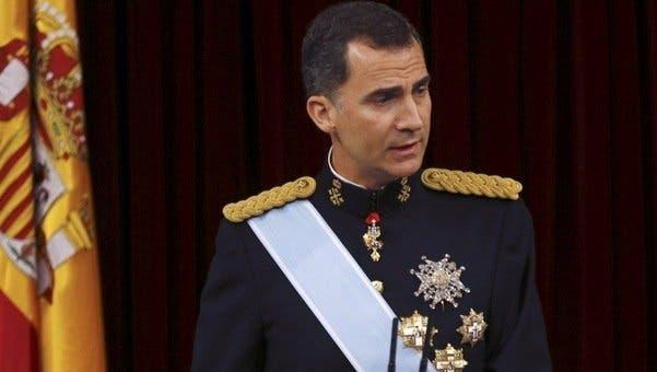 El Rey de España, Felipe VI, archivo