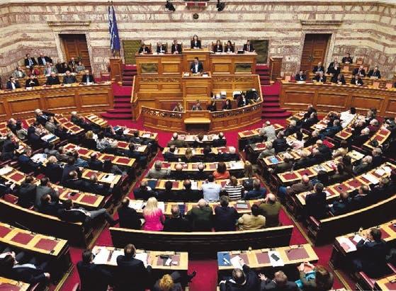 Las discusiones entre Grecia y organismos continúan. AFP.