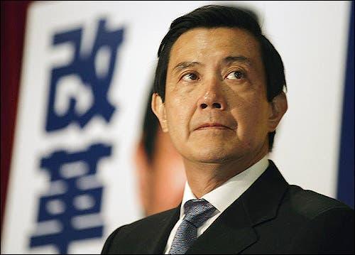 El presidente taiwanés, Ma Ying-jeou,