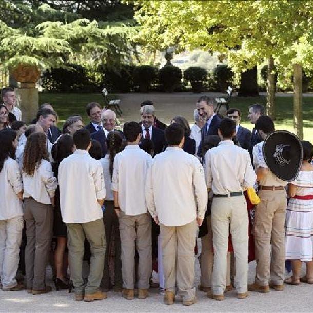 Felipe VI valora integración iberoamericana para contar como comunidad