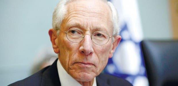 El vicepresidente del banco central estadounidense (Reserva Federal, Fed), Stanley Fischer
