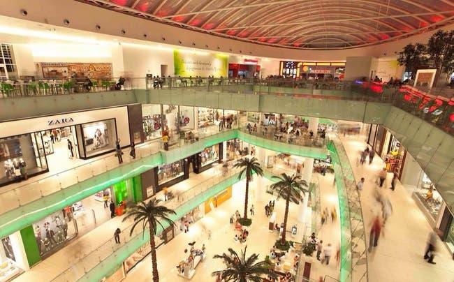 Agora Mall mast