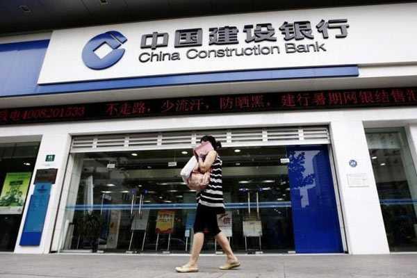 china-construction-600-reuters64851-l0x0_72637