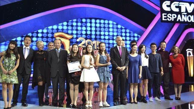 dominio-llevado-concurso-segunda-China_EDIIMA20151121_0180_4