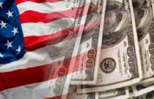 Economia de EEUU 7y