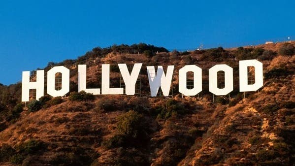 Hollywood Us