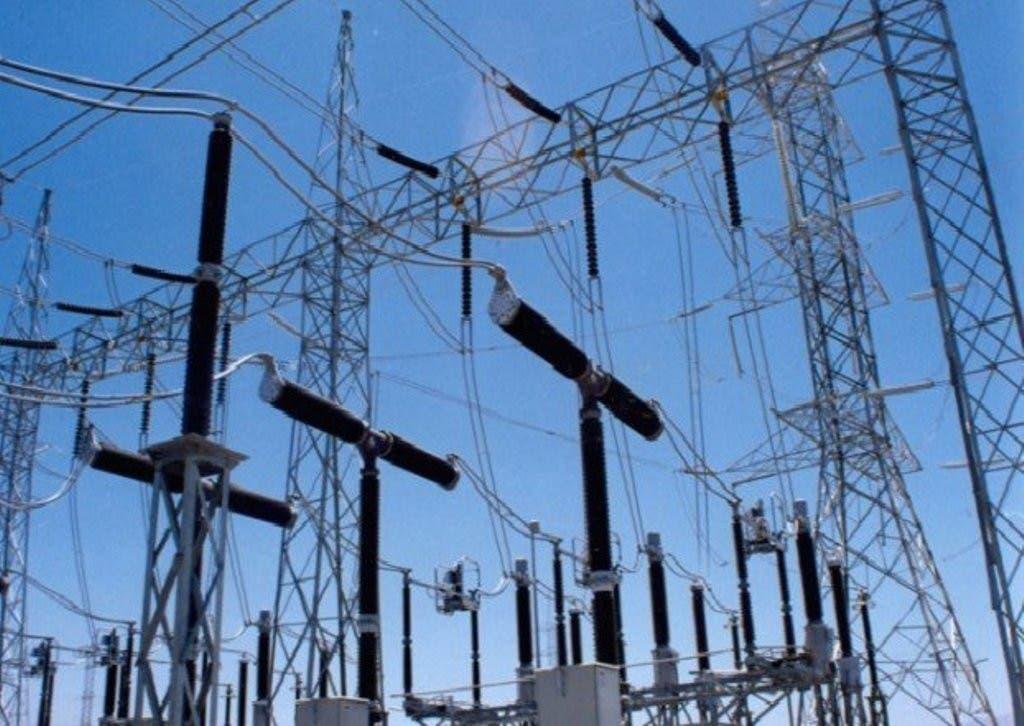 XXV Foro Internacional de la Energía (IEF)