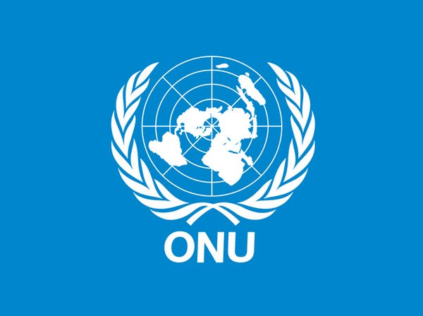 ONU (1)