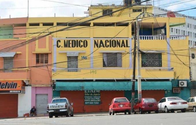 Centro Médico Nacional II