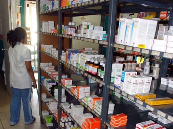 Medicamentos en Venezuela
