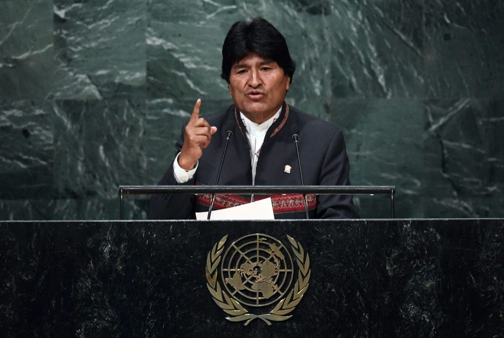 Bolivia's President Evo Morales Aym addresses the 71st session of United Nations General Assembly at the UN headquarters in New York on September 21, 2016.   / AFP / Jewel SAMAD