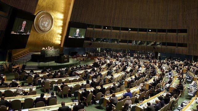 """La ONU confía en que líderes de Colombia no decaerán por el triunfo del """"no"""""""