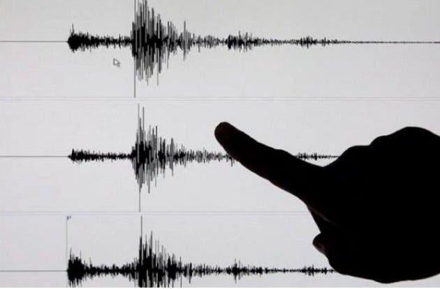 Fuerte temblor de tierra se registra en RD