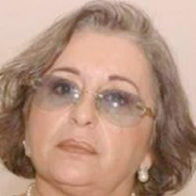 Amparo Chantada Gonzalez