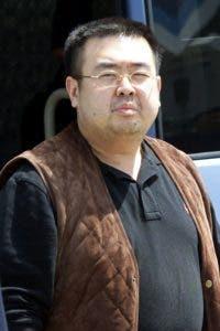 Kim Jong-Nam,