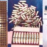 Municiones y armas