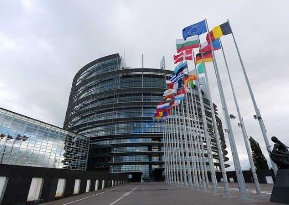 El Banco Europeo de Inversiones (BEI). Fuente externa.