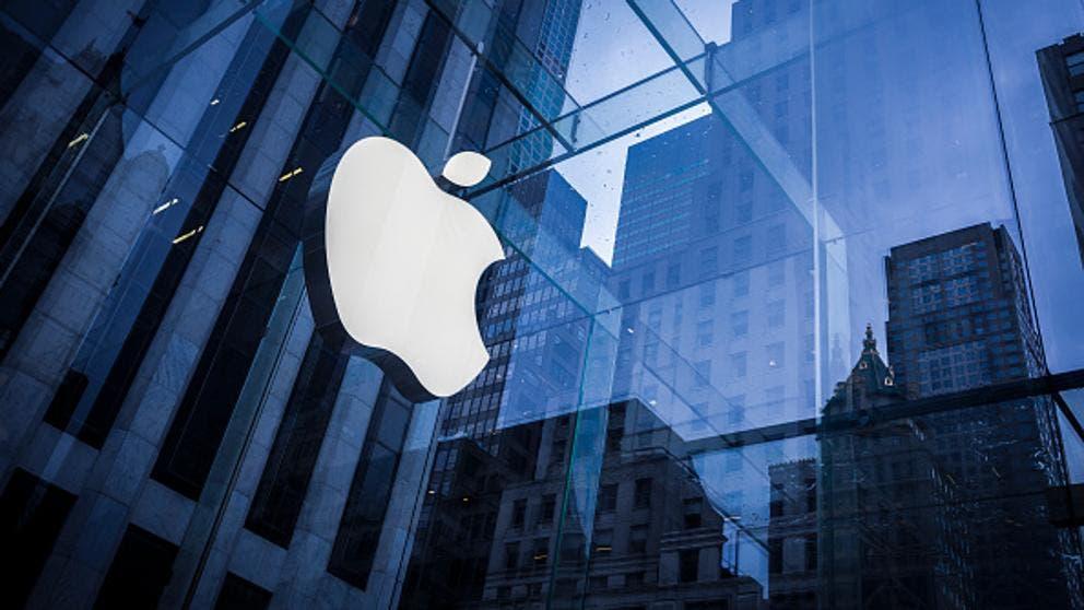 Dilema de Apple: ¿qué hacer con tanto dinero acumulado?