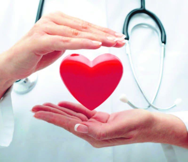 7 consejos para mantener  un corazón  muy sano