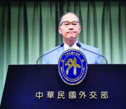 David Tawei Lee, canciller de la República de Taiwán (China