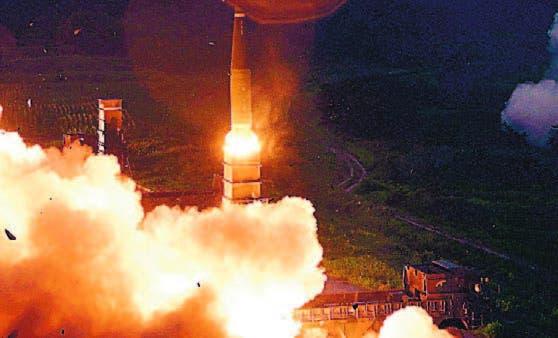 El misil fue lanzado desde Mup'yong-ni y se hundió en Mar de Japón.