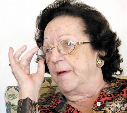 Mercedes Sabater de Macarrulla.