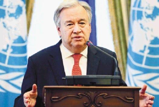 ONU condena actos de racismo y xenofobia ante sucesos en EEUU — VENEZUELA